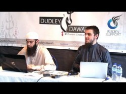 Exorcism (Ruqya) Course – Episode 2/9 – Tawheed is the Only Solution – Abu Ibr ...