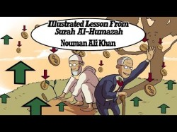 Greed | illustrated Lesson from Surah Al-Humazah Tafsir – YouTube