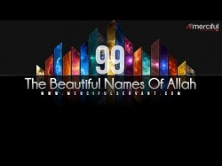 The Beautiful Names Of Allah أسماء الله –