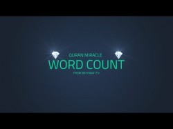 Miracle Word Count | Quran Gems