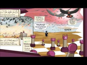 The People of the Elephant (Learn the Qur'an)