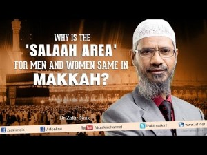 Why is the Salaah area for Men and Women same in Makkah?