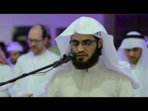 Surah Maryam |Heart Soothing Recitation by Muhammad Al Kurdi.